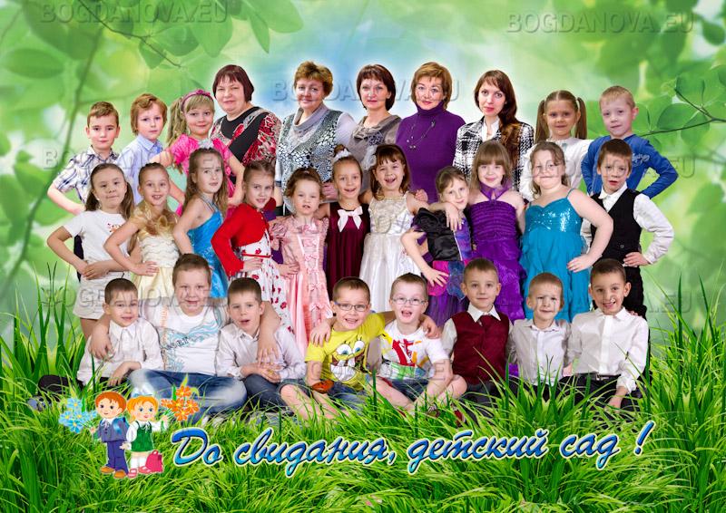 Выпускной фотоальбом д.с. «Улыбка»