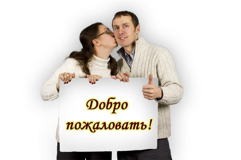 Леша и Вероника. Студийная Love Story.